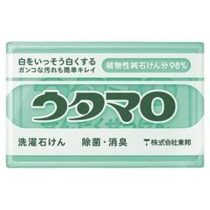 ウタマロ 石けん 0010300|suncabin