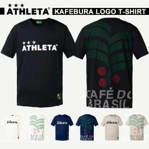 アスレタ(ATHLETA)/ジュニア カフェブラ ロゴ Tシャツ 03309J  ■カラー:BLK、...
