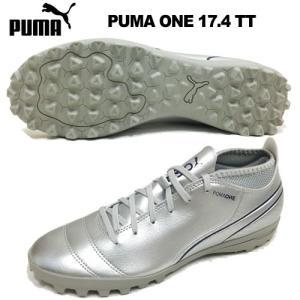 プーマ フットサルシューズ(屋外用/ターフ) プーマ ワン 17.4 TT 104078-05 PUMA suncabin