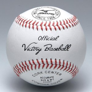 ミズノ 硬式用ボール/ビクトリー 高校試合球 1ダース(12球入り)1BJBH10100 mizuno 硬式野球ボール