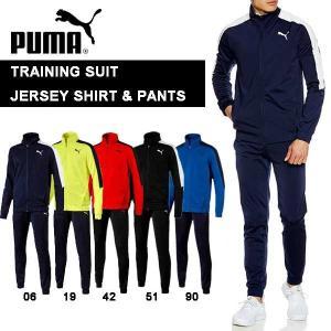 トレーニング スーツ プーマ ジャージ 上下 セット ジャケット パンツ スポーツ ウェア 851933 PUMA...