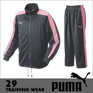 プーマ トレーニングジャケット&パンツ 862220-862221-29 PUMA ジャージ上下セット