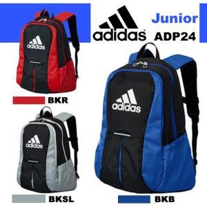バックパック アディダス ジュニア スポーツ バッグ デイパック ADP24 adidas|suncabin