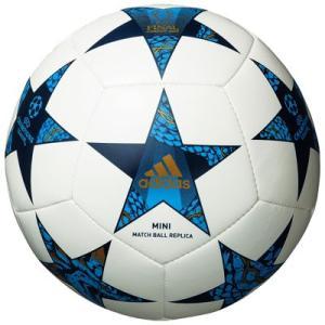 アディダス フィナーレ カーディフ ミニ 16-17シーズンモデル AFM1400CA adidas サインボール|suncabin