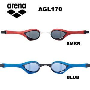 アリーナ コブラ ウルトラ くもり止めスイミンググラス クッションタイプ AGL170 ゴーグル|suncabin