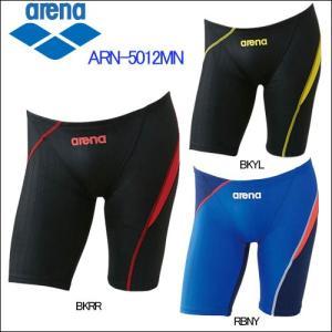 アリーナ ハーフスパッツ ARN5012MN arena 競泳水着(男性用)|suncabin