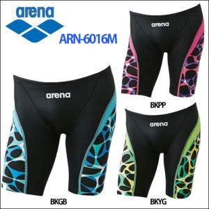 アリーナ ハーフスパッツ ARN-6016M arena 競泳水着(男性用)|suncabin