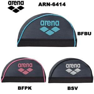 アリーナ メッシュキャップ ARN-6414 arena スイムキャップ・水泳帽|suncabin