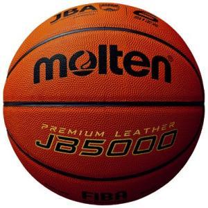 モルテン バスケットボール JB5000 6号 B6C5000 molten バスケットボール6号球 (女子:中学〜一般用)
