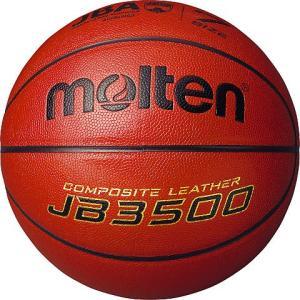 モルテン バスケットボール JB3500 7号 B7C350...