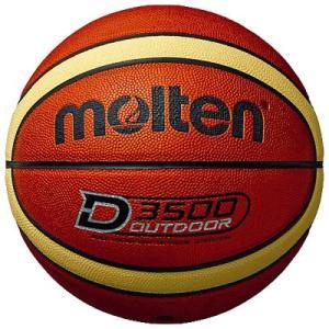 モルテン/molten/アウトドアバスケットボール B7D3500/7号球  高耐摩耗性表皮採用モデ...