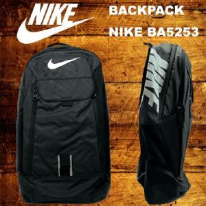 バックパック ナイキ アルファ アダプト レイン BA5253 NIKE スポーツ バッグ リュック|suncabin