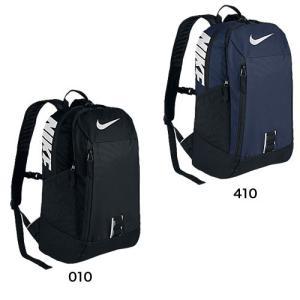 バックパック ナイキ アルファ アダプト ライズ BA5254 NIKE スポーツ バッグ リュック|suncabin