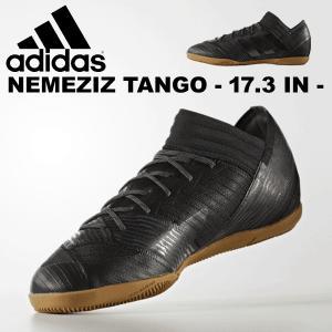 フットサル シューズ アディダス ネメシス タンゴ 17.3 IN インドア 屋内 体育館 室内 床 NEMEZIZ BB3654 adidas|suncabin