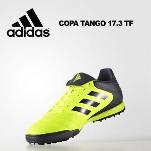 サッカー フットサル シューズ アディダス トレシュー コパ タンゴ 17.3 TF BB6099 adidas ターフ 屋外 トレーニング suncabin