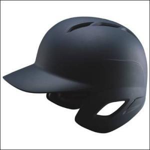 ゼット 硬式ヘルメット つや消し BHL171 ZETT 野球用品|suncabin