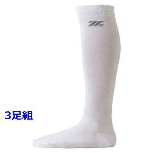 ゼット 3足組 野球ストッキング(ホワイト) BK3PMZ 21.0〜24.0cm ZETT 野球ソックス|suncabin