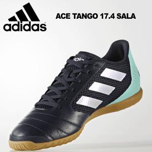 フットサル シューズ アディダス エース タンゴ 17.4 サラ BY1958 インドア 屋内 ACE TANGO adidas|suncabin
