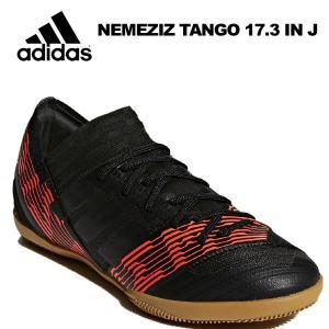 JRサッカートレーニングシューズ アディダス ネメシス タンゴ 17.3 IN J CP9182 adidas ジュニア インドア NEMEZIZ|suncabin