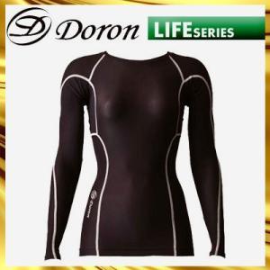 アンダー ドロン インナー スポーツ ウェア ロングスリーブシャツ D0350 ウィメンズ ライフシリーズ doron 送料無料 suncabin