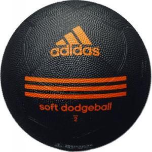 ドッジボール モルテン ソフトドッジボール2号球 AD209BK suncabin