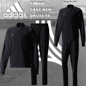 アディダス TANGO CAGE NEW トレーニング シャツ パンツ 上下セット DKU09-DKU10 adidas|suncabin