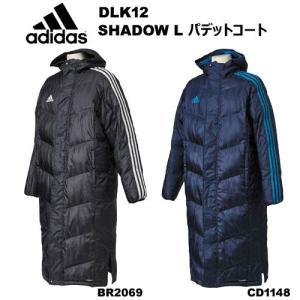 アディダス SHADOW L パデット コート DLK12 ...