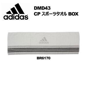 アディダス CP スポーツタオル BOX DMD43 adi...