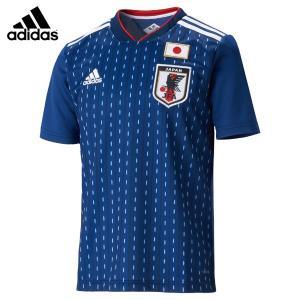 日本代表 ユニフォーム ジュニア レプリカ サッカー ホーム 半袖 アディダス Kids DRN90-BR3644 adidas suncabin