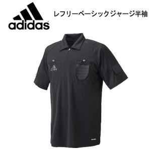 アディダス レフリー ベーシック 半袖シャツ DRR93 adidas サッカー レフリーシャツ レフリー半袖シャツ|suncabin