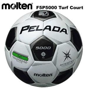モルテン ペレーダ5000芝用 F5P5000 サッカーボール5号球 中学〜一般用