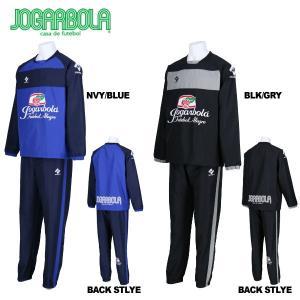 ピステ トレーニング ウエア ジョガボーラ セット アップ 上下セット JBP016 JOGARBOLA フットサル サッカー suncabin