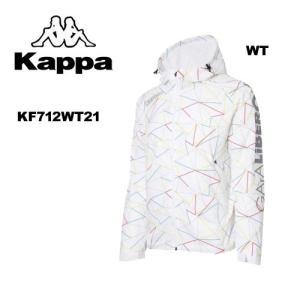 カッパ ウインド ジャケット KF712WT21 kappa トレーニングウエア|suncabin
