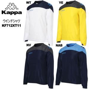 カッパ ウインドトップ kappa KF712XT11 ピステシャツ ウインドブレーカー|suncabin