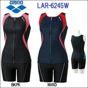 アリーナ 大きめカラースナップ付きセパレーツ LAR-6245W arena フィットネス水着(女性用)|suncabin