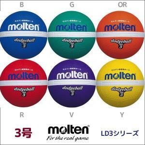 モルテン ラインドッジ LD3  ドッジボール3号球(小学校高学年用) suncabin