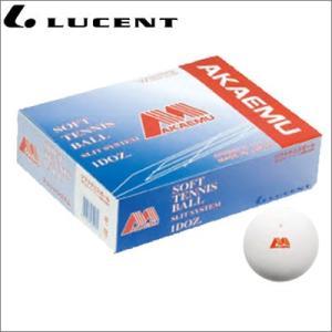 ルーセント アカエムボール 1袋(2個入り) M30000 LUCENT ソフトテニスボール|suncabin