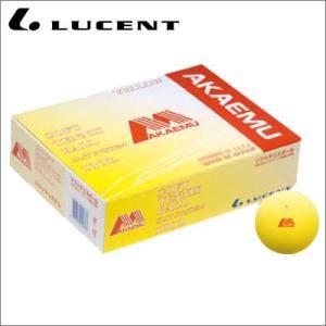 ルーセント アカエムボール 1袋(2個入り) M30300 LUCENT ソフトテニスボール|suncabin