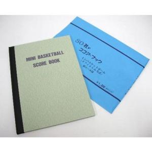 SO社 スコアブック ミニバスケットボール バスケット小物
