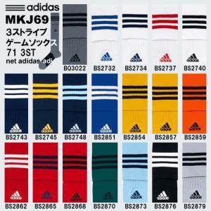 最安値 アディダス サッカー ストッキング 3ストライプ ゲーム ソックス MKJ69 adidas...