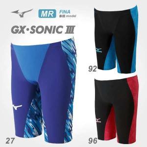 競泳水着 ミズノ ハーフスパッツ GX-SONIC 3 MR (FINA承認ラベル付) N2MB6002 MIZUNO メンズ|suncabin