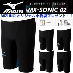 競泳 水着 ミズノ ハーフスパッツ MX SONIC 02 FINA 承認ラベル N2MB6011 MIZUNO メンズ スイミング 水泳|suncabin