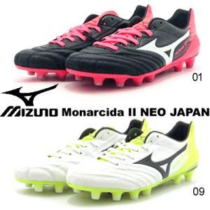 ミズノ サッカースパイク モナルシーダ 2 NEO JAPA...
