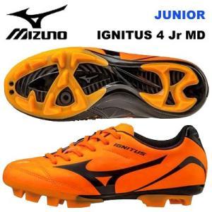JRサッカースパイク ミズノ イグニタス 4 Jr. MD P1GB163254 mizuno