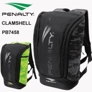 ペナルティー バックパック クラムシェルパック PB7458 PENALTY スポーツバッグ|suncabin
