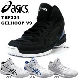 アシックス バスケットボール シューズ  ゲルフープ V9 TBF334 asics