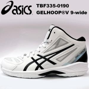 アシックス バスケットボール シューズ ゲルフープ V9-w...