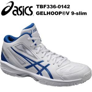 アシックス バスケットボール シューズ ゲルフープ V9-slim TBF336 asics