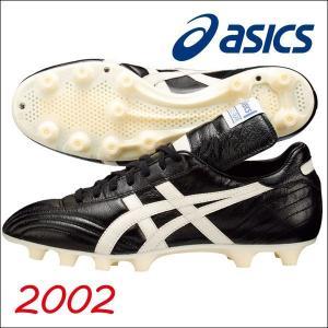 サッカースパイク アシックス 2002 メンズ TSI107-9001 suncabin