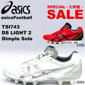 アシックス DSライト 2 TSI743 asics サッカースパイク suncabin